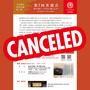 第7回香親会 開催中止のお知らせ